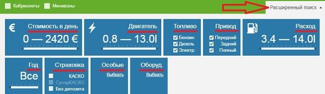 На нашем сайте возможна аренда авто в Подгорице без залога и франшизы
