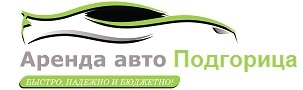 Rent a car Podgorica airport Logo